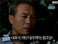 이요원, 고현정, 엄태웅 주연의 <선덕여왕>