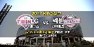 [2017 프로야구] 'LG:넥센' 경기 중계 예고