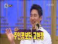 """[18회] 전노민, 선덕여왕 캐스팅 비화 """"주말극 주연 대신 고현정 선택"""""""