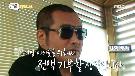 '의리 계몽운동가' 김보성 - 소아암 어린이들을 위해 삭발, 출연료 전액 기부 계획 밝히는 '진짜 사나이'