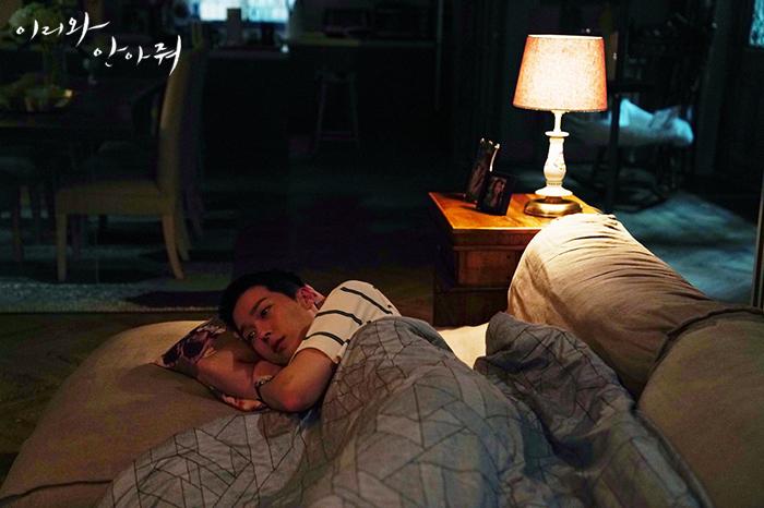 잠 못드는 밤, 이리와 안아줘 본방보고 난 밤