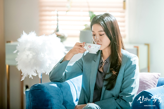 커피 한 잔의 여유