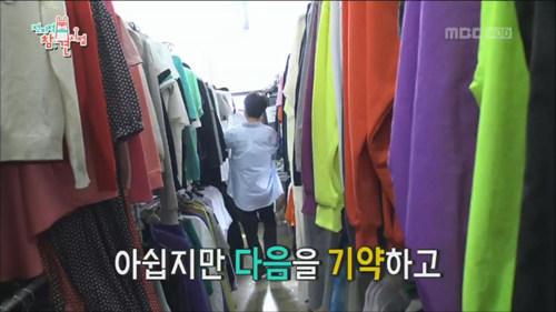 [전지적 참견시점] 신기방기한 스타일리스트의 하루
