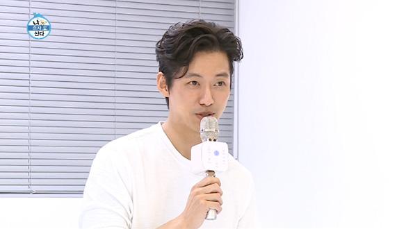 '(남)궁민 MC'의 화려한 게임 진행을 보아라! [299회]