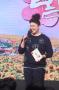 MBC 장애인의 날 특집 [봄날의 기적] MC 이영자